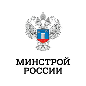 Проект приказа Минстроя России «О внесении изменений в некоторые акты Министерства строительства и жилищно-коммунального хозяйства Российской Федерации»